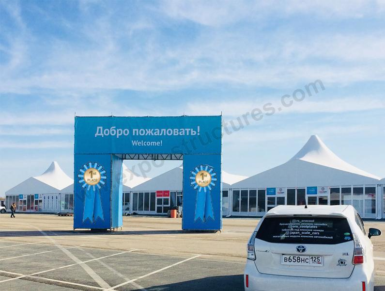 Big Trade Show Fair Tent in Russia